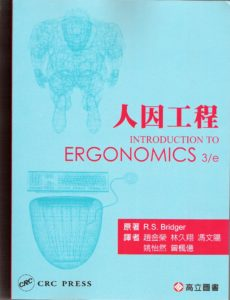 Now available in Chinese